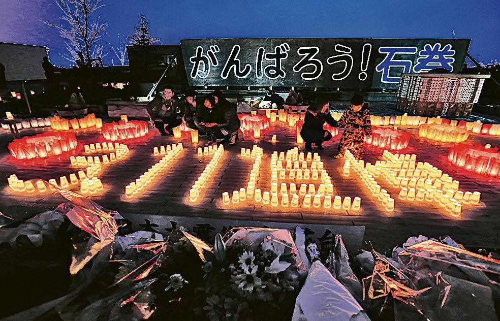 5 月 11 日 大 地震