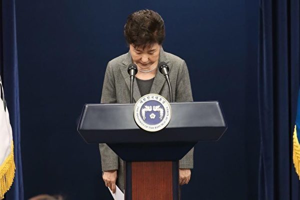 韓獨檢組公佈調查結果 朴槿惠涉十三項罪名