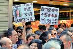 2013年8月 有市民舉起標語,對林慧思表示支持,並表達抗共情緒。