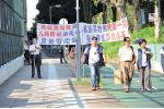 2013年9月 有親建制組織趁開學日到林慧思任教的學校抗議,向校方施壓,並誣衊林慧思,其中一人被傳媒認出是愛港力成員。