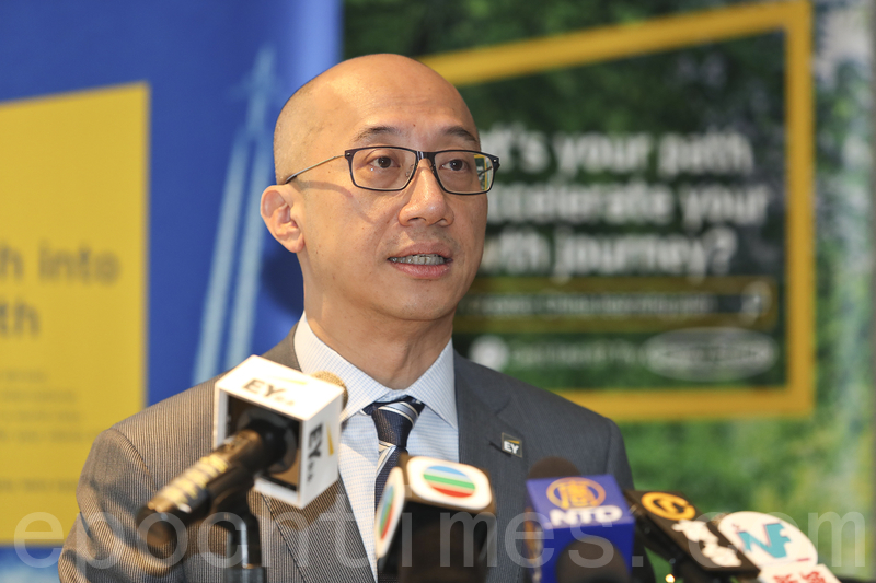 安永:港IPO集資全球再奪冠