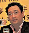 華潤集團前董事長宋林