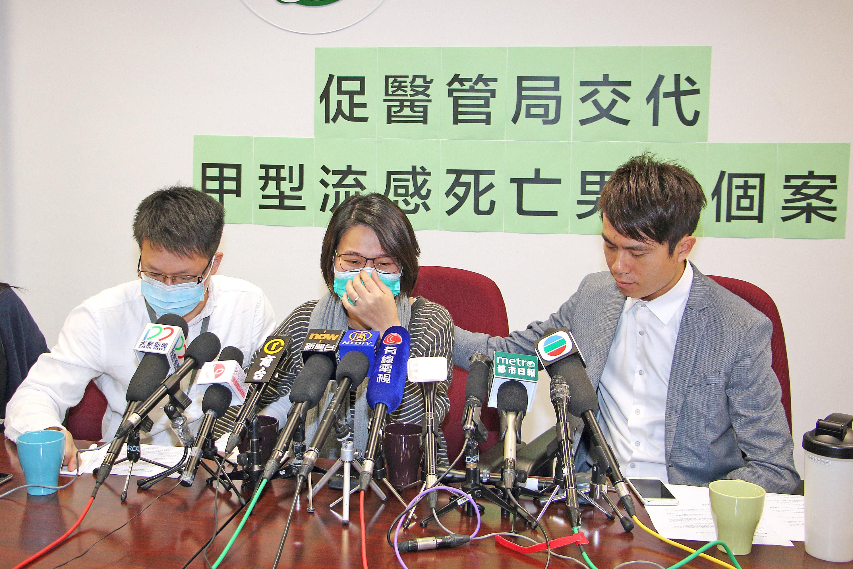 流感歿男童家屬疑延誤治療