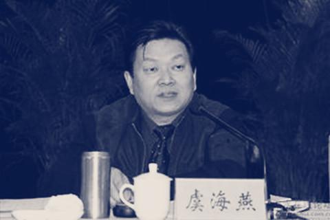 甘肅副省長虞海燕落馬 曾虛構「蘭州藍」