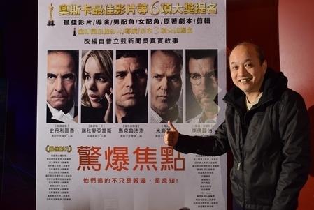 《驚爆焦點》(又譯:聚焦)在台北舉辦一場別開生面的「追求真相特映會」,圖為導演鄭文堂。(采昌國際多媒體提供)