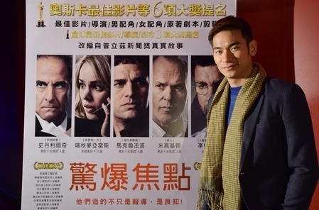 《驚爆焦點》(又譯:聚焦)在台北舉辦一場別開生面的「追求真相特映會」,圖為演員亮哲。(采昌國際多媒體提供)