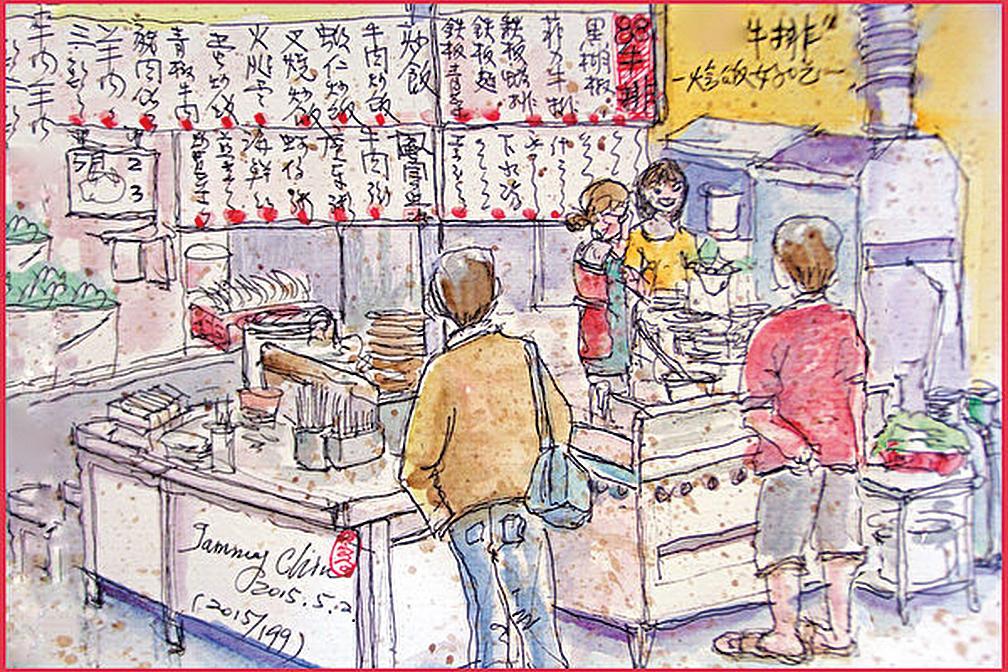 【彩繪生活】(304)黃昏市場牛排館