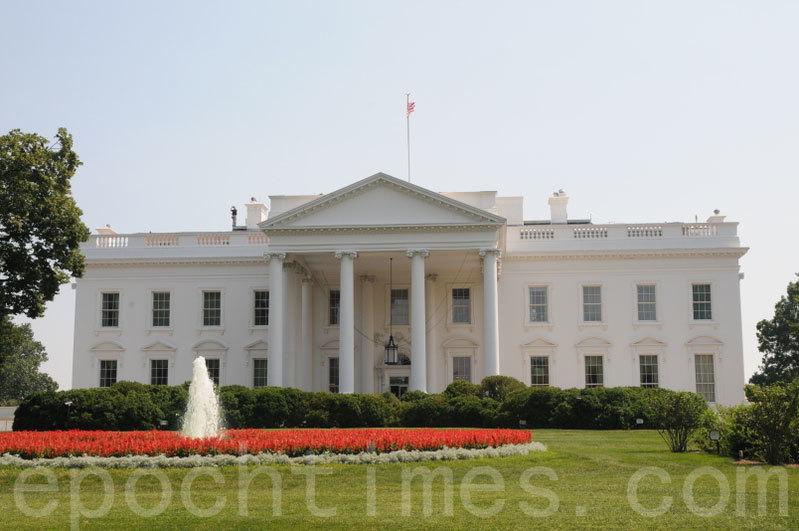 白宮網站聲明將退出TPP 業界關注中美貿易