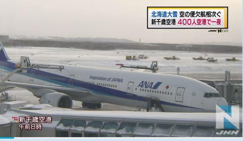 暴風雪再襲北海道 百餘航班取消影響逾五千人