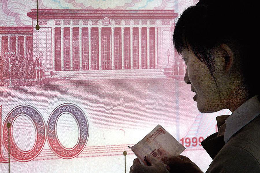 外媒:中共貨幣馬達開到最大 經濟仍不樂觀