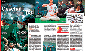 德國發行量最大的電視節目周刊Horzu以兩整版預告3SAT播放《活摘》。(大紀元圖片)