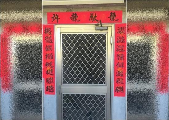 「最難念春聯」有玄機 中華漢字真玄妙