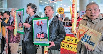 有團體抗議梁振英政府未兌現民生承諾。(Getty Images)