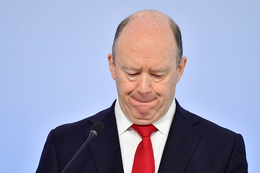 德意志銀行虧損十四億歐元 總裁登報道歉