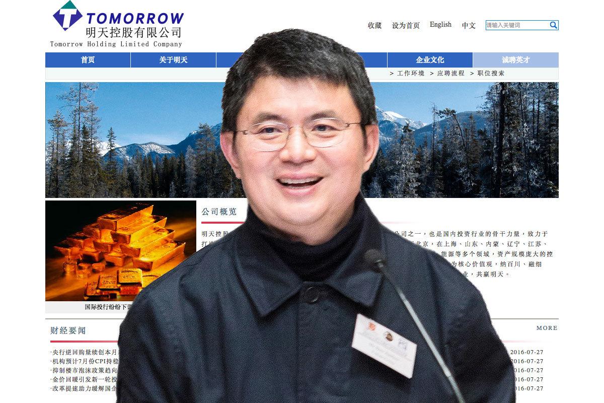 傳肖建華「明天系」正出售巨額資產