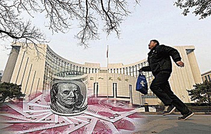 外儲速降好還是壞? 中共政策官員不同調