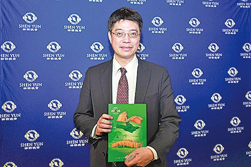 台灣陸委會副主委:精湛完美  令人動容