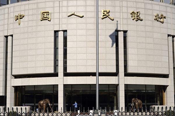中共央行定向降準並釋放四千億資金 網絡熱議