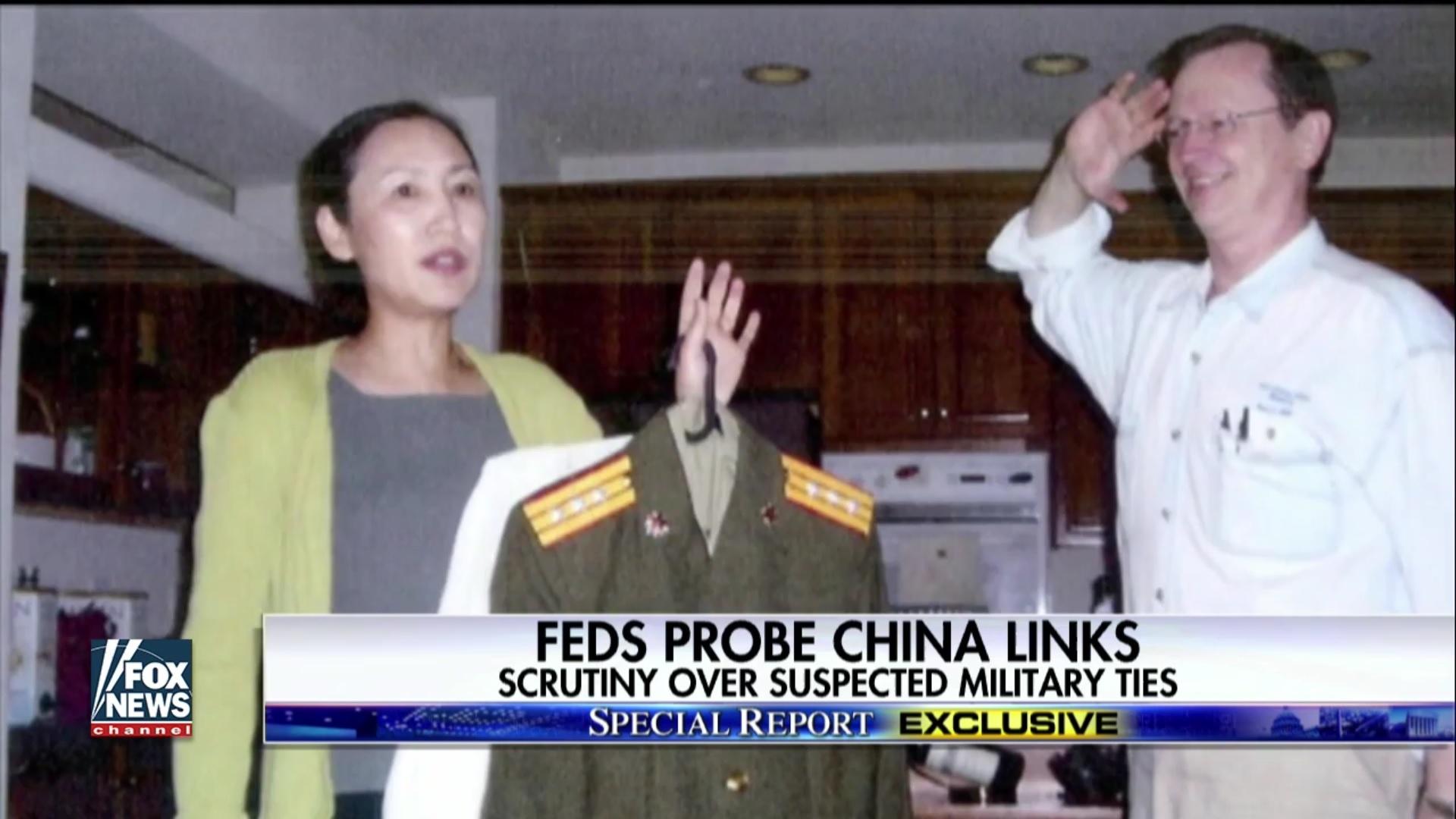 美大學一華裔校長疑有中共背景 國會要嚴查