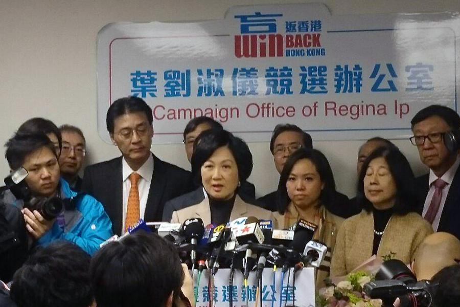 葉劉淑儀宣佈結束選舉工程 稱不夠票入閘是制度問題