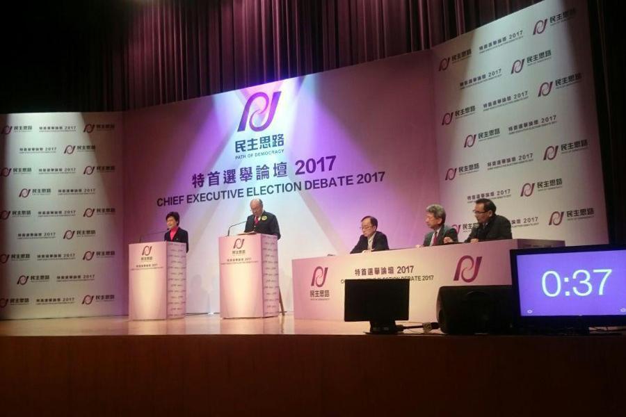 特首選舉論壇 胡官:香港要一位心術正特首