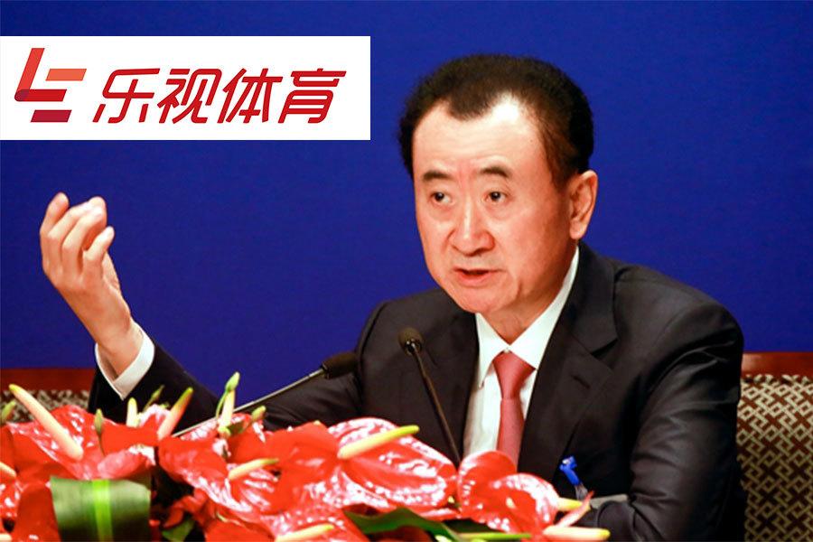 拋樂視體育股權:王健林已清倉 馬雲大幅減持