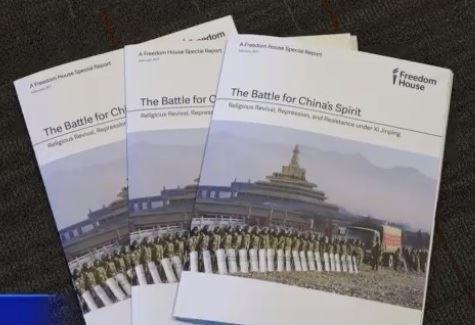 「自由之家」報告:中共大規模強摘法輪功學員器官