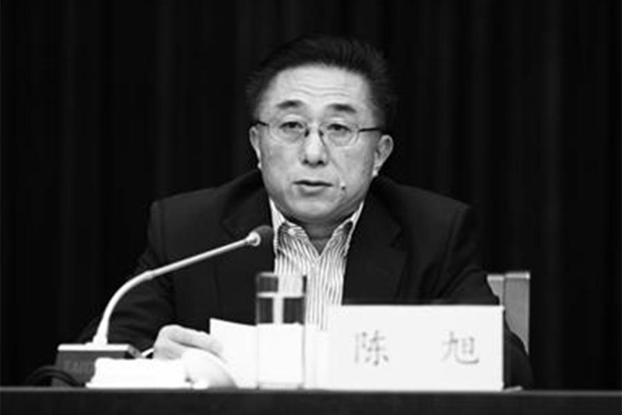 上海前檢察長陳旭被調查背後的內幕