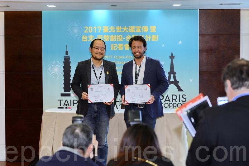 香港影視博覽開幕  促電影人覓商機