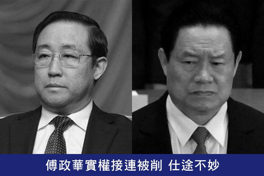 陳思敏:傅政華實權接連被削 仕途不妙