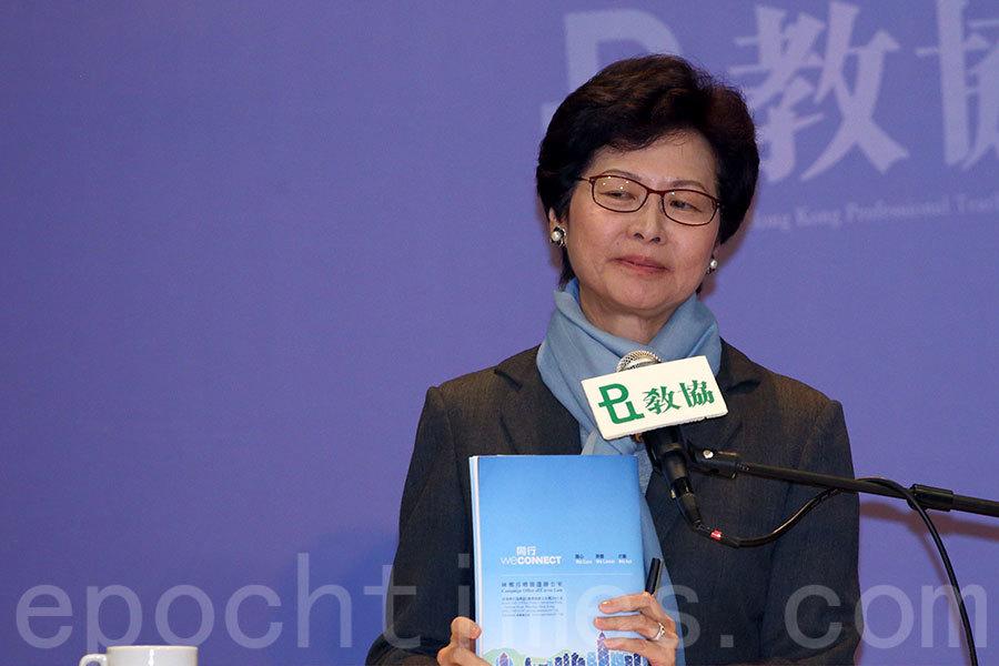 民主派議員聲明與林鄭沒互信基礎