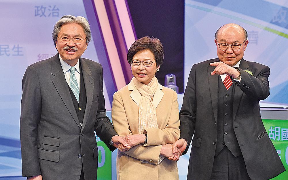 特首選舉倒計時 大陸各界看香港選舉