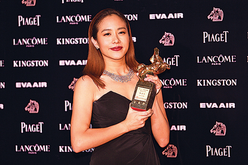 林嘉欣最佳女主角,第52屆金馬獎頒獎典禮。(資料圖片)