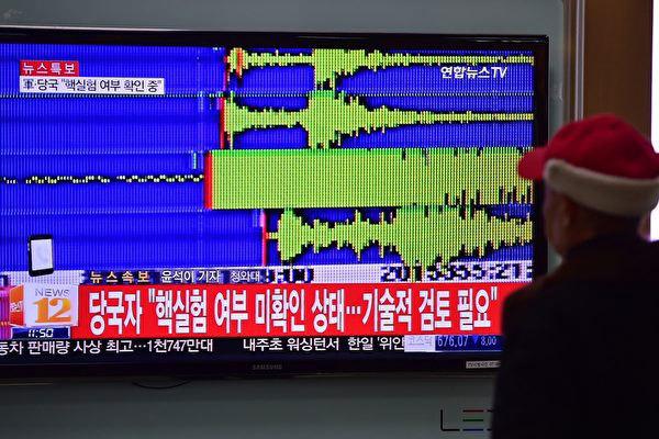 北韓4月或再核試 傳將一次引爆多種核物質