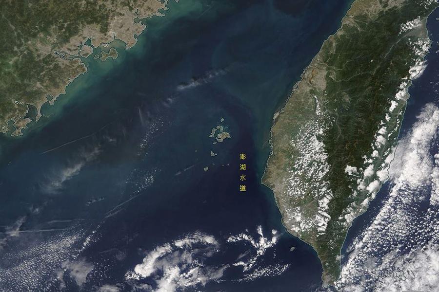 衛星影像圖顯示:台灣海峽中真的有黑水溝