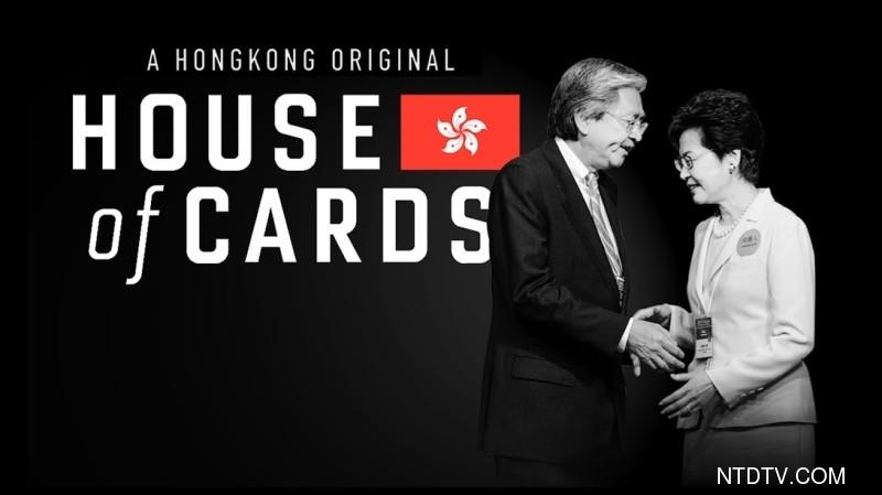 小圈子選舉後 香港未來往哪走