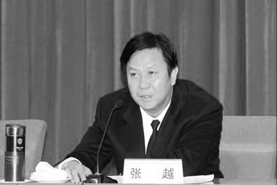 「河北王」張越案開庭 被控受賄上億