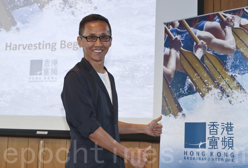 香港寬頻半年少賺66%