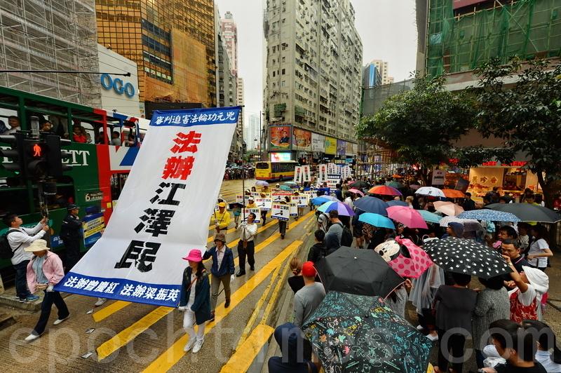 「四二五」十八周年 三十國逾二百萬人舉報江澤民