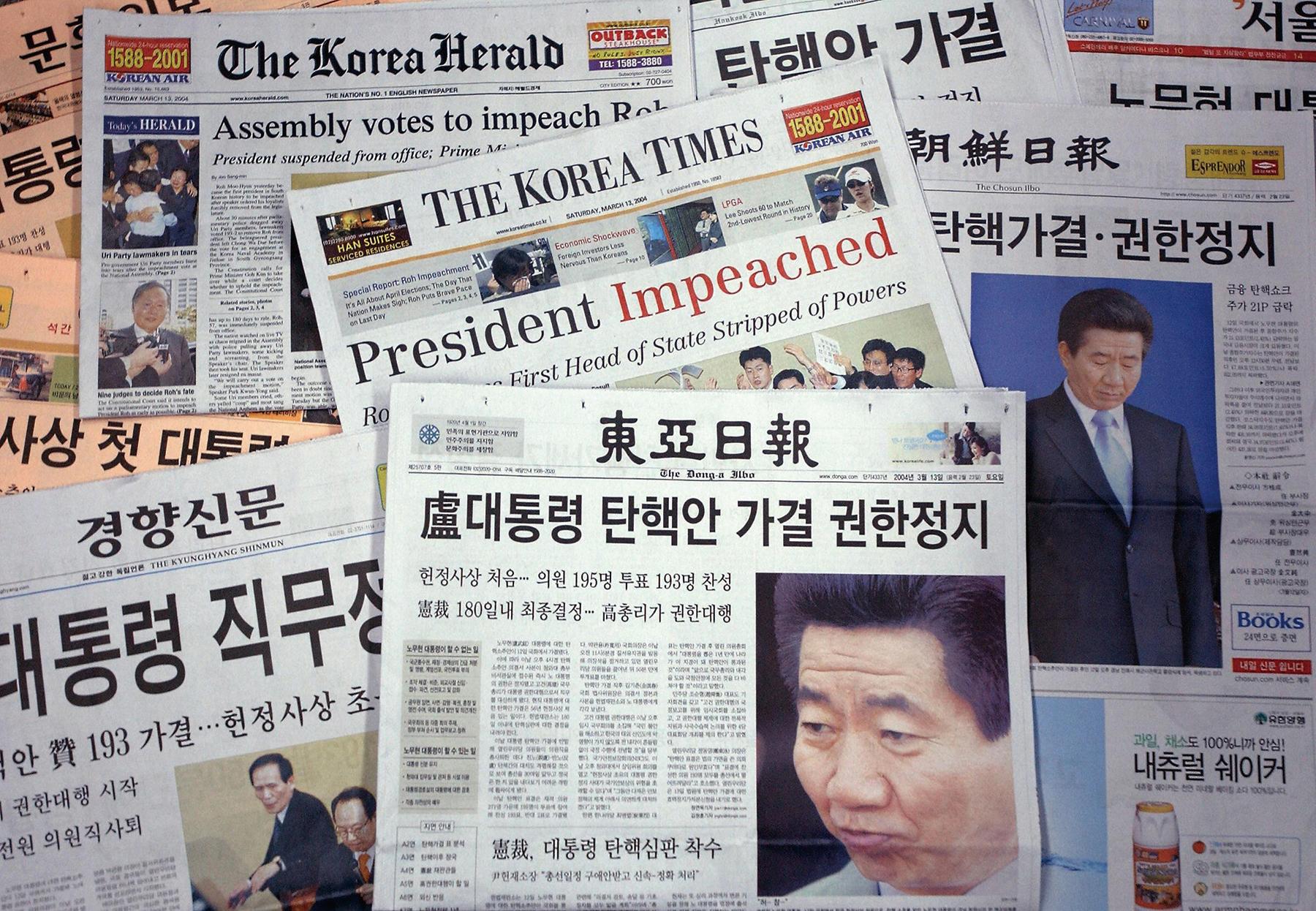 南韓歷任總統悲情命運