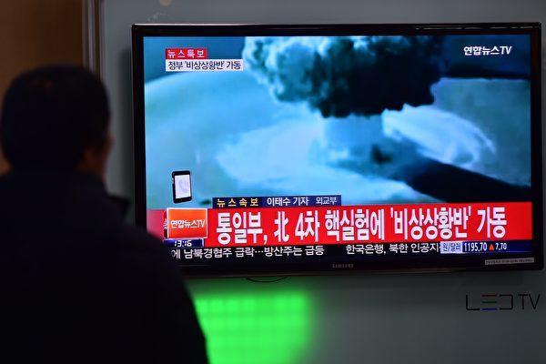 中方回應「若北韓廿五日核試將持何立場」