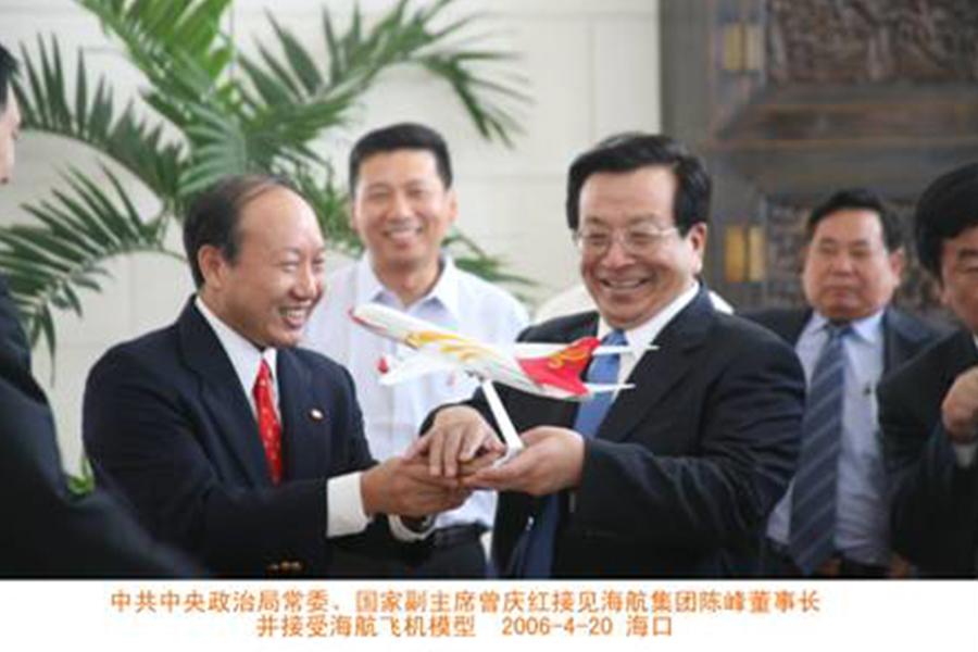 夏小強:海航與江澤民曾慶紅關係匪淺