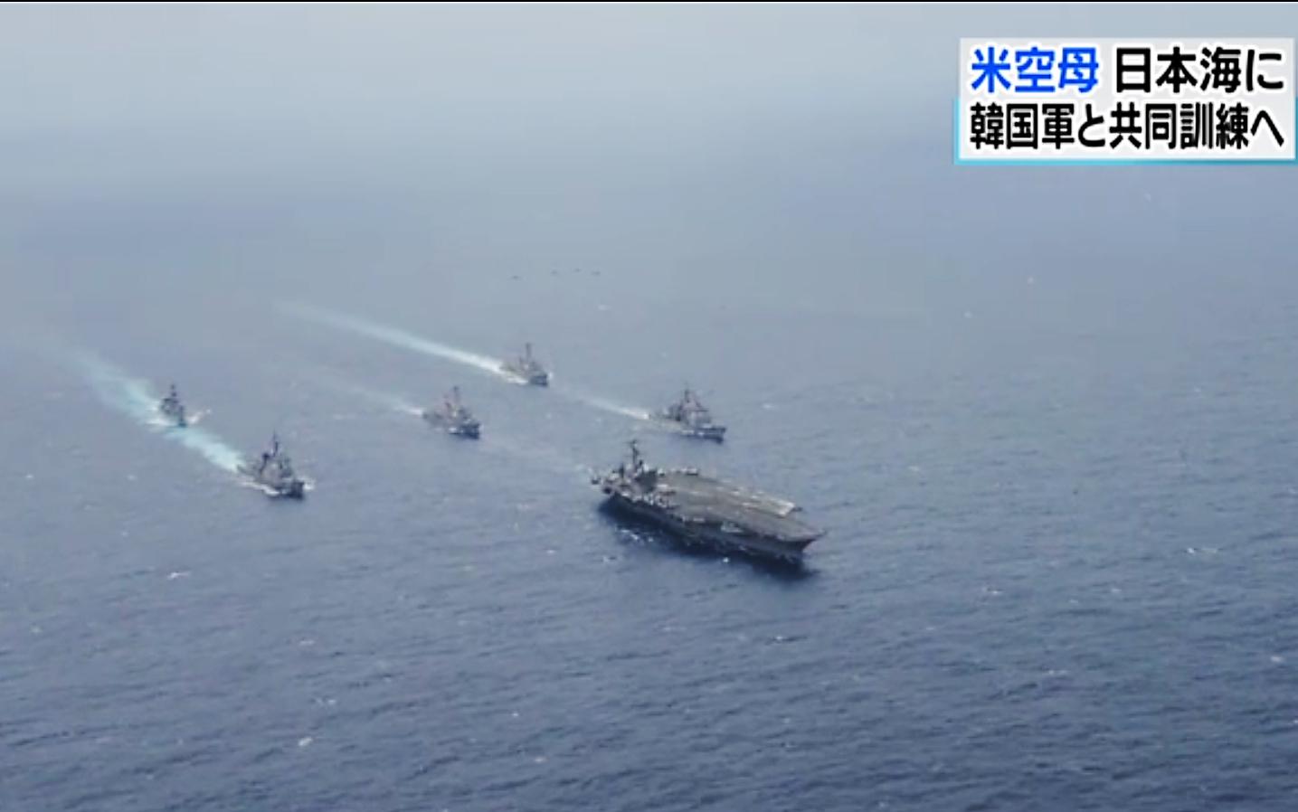 美卡爾文森航母到達北韓附近海域