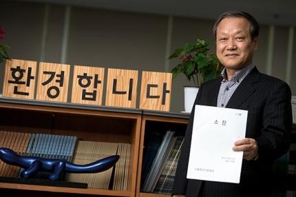 中國陰霾吹向南韓 韓民眾提訴訟要求賠償