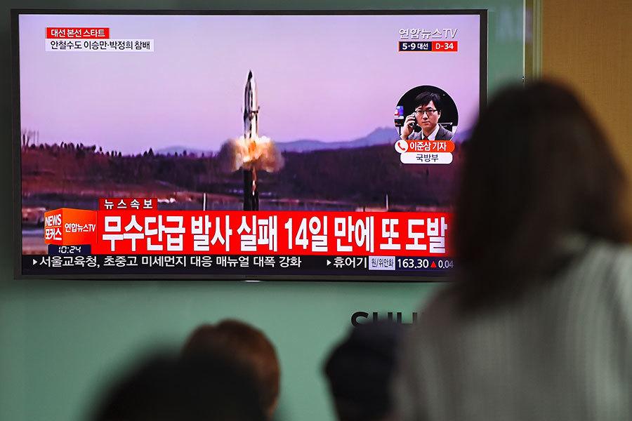 南韓多位政治家學者議朝核問題