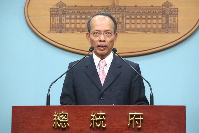 遏止血鑽會議上中共趕台代表 台外交部譴責