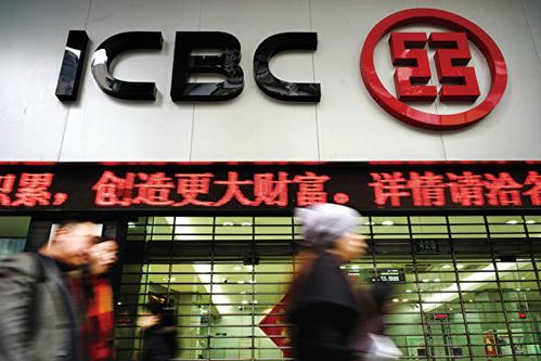 中國理財產品存重大風險