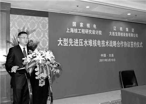 美媒曝光中國國企涉助北韓開採核原料