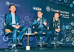 AlphaGo開發者哈薩比斯(中)指,李世石的出色表現令人工智能犯錯並無力挽回。(Getty Images)