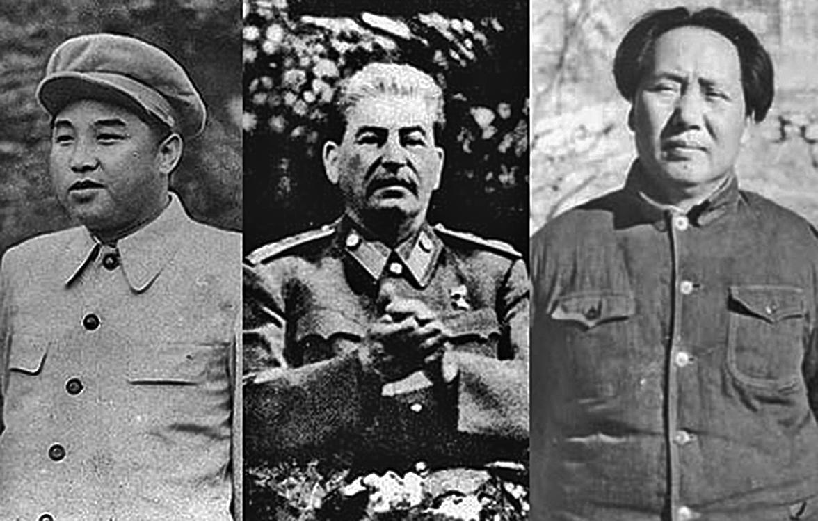 史太林毛澤東金日成三方共謀